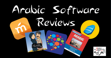Arabic software reviews msa online resources and tools