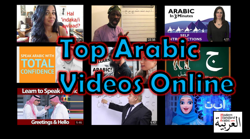 Arabic videos online learning msa top best videos
