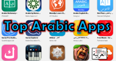 arabic apps top and best msa tools resources