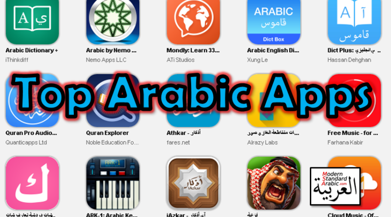 top arabic apps modern standard arabic