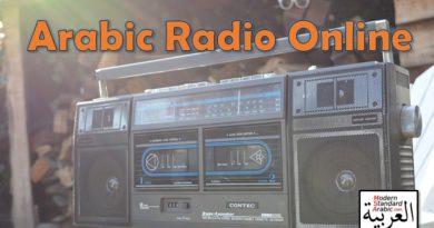 arabic radio online top stations learn study msa