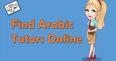 find arabic tutors online modern standard resources and tools