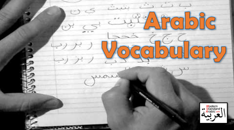 arabic vocabulary lists resources and tools learning msa