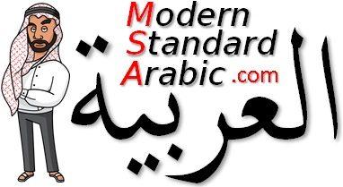 top arabic apps modern standard arabic