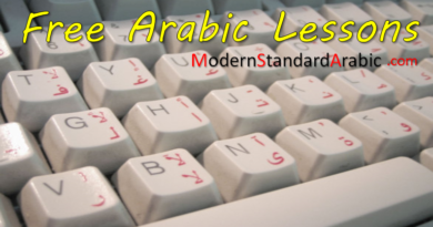 free arabic lessons online links and resources