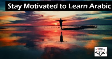 stay motivated to learn arabic msa online