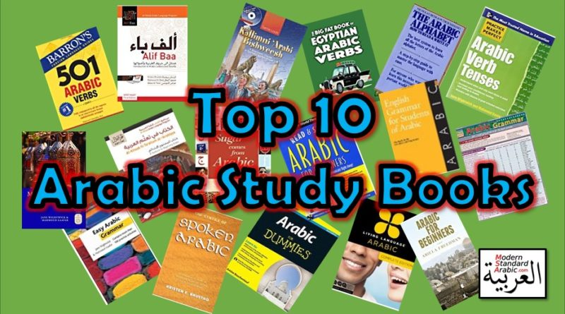 top 10 study books modern standard arabic